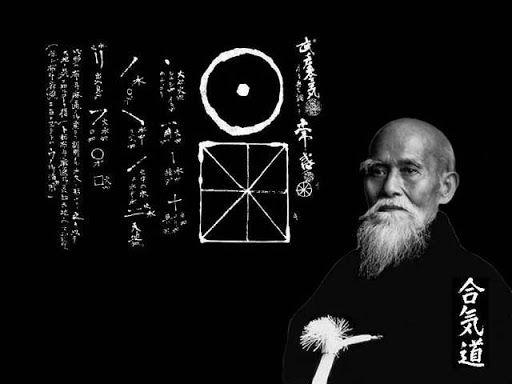 Aikido – vpis novih članov