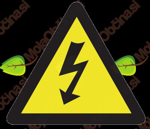 Obvestilo o moteni dobavi električne energije