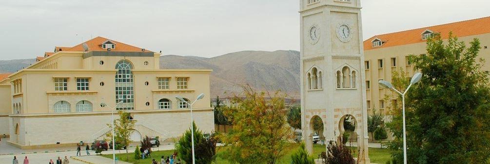 Vabilo na webinar o medkulturnih dimenzijah Libanona in njegovi preteklosti v organizaciji celjske MFDPŠ