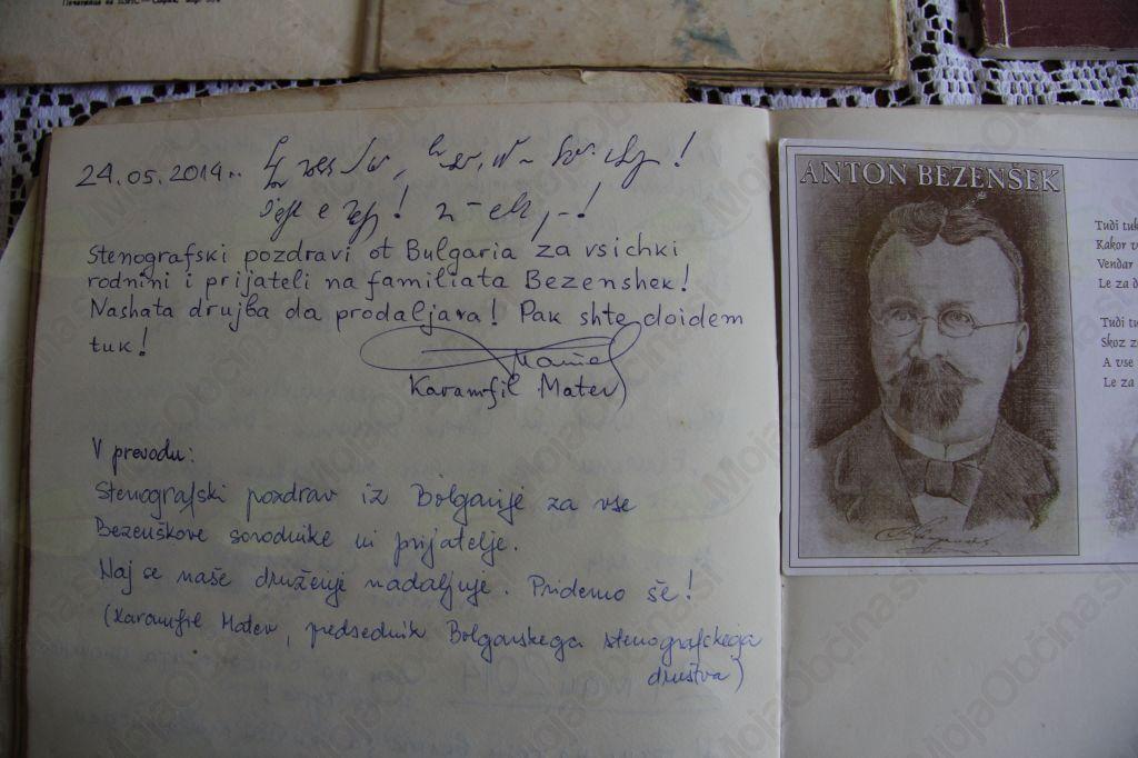 * Stenogram bolgarskih gostov