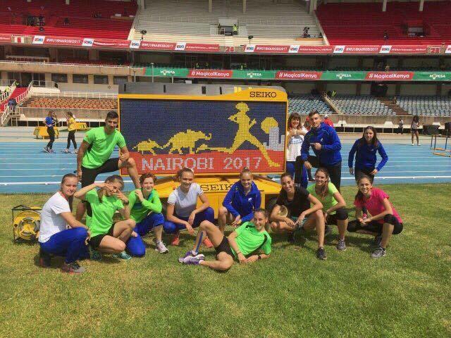 Nairobi (Kenija) - Svetovno atletsko prvenstvo do 18 let