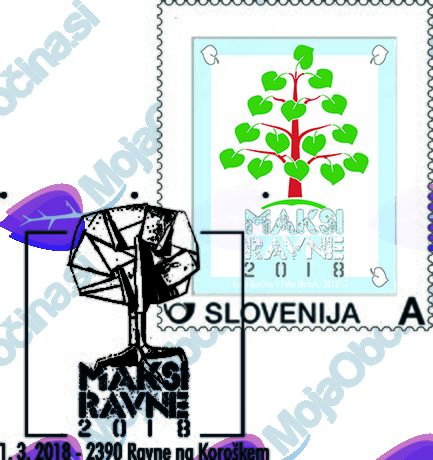 MAKSI RAVNE 2018 - 3. kvadrienalna filatelistična razstava razglednic in maksimum kart, z mednarodno