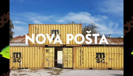 Nova pošta: VSAKA POGODBA – NOVA ZGODBA
