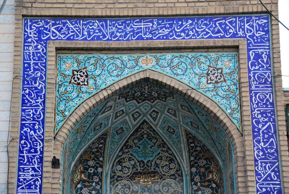 Potopisno predavanje Urške Sotler Skrivnostni Iran