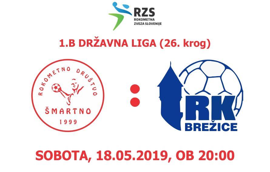 Rokometna tekma proti RK BREŽICE (1.B DRL - 26. krog)