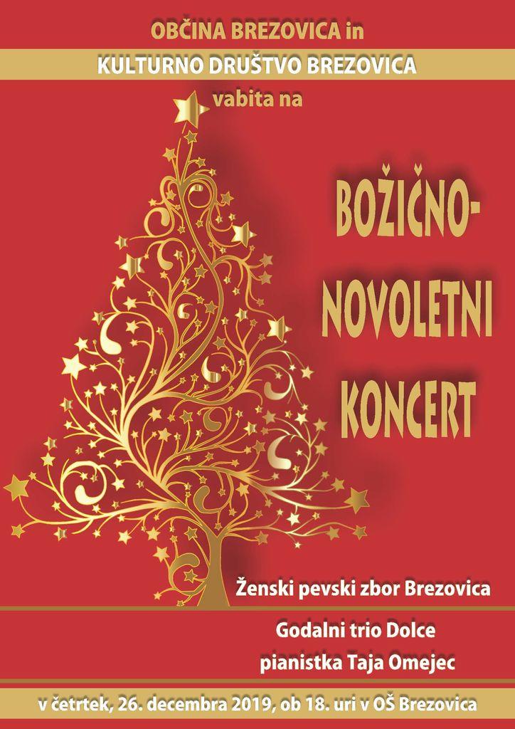Božično - novoletni koncert