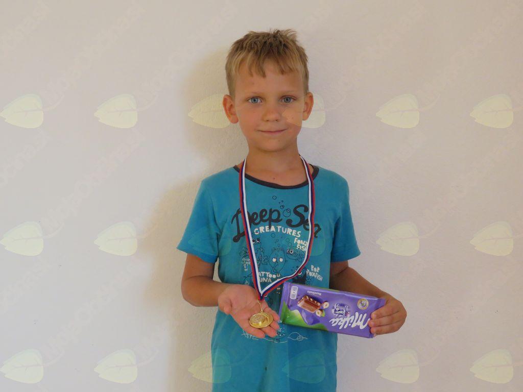 dečki od 7 let: Jan Klopčič