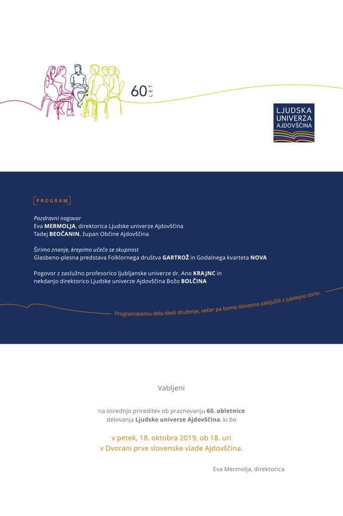Vabilo na osrednjo prireditev ob 60. obletnici Ljudske univerze Ajdovščina