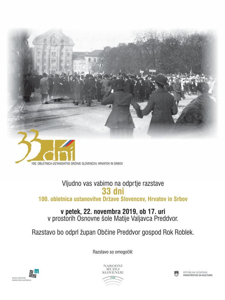Odprtje razstave 33 dni - 100. obletnica ustanovitve Države Slovencev, Hrvatov in Srbov