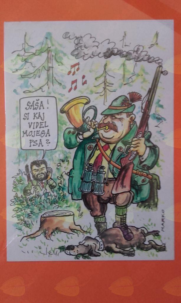 Karikatura: Marko Kočevar v lasti ( Č.M.Vučič )
