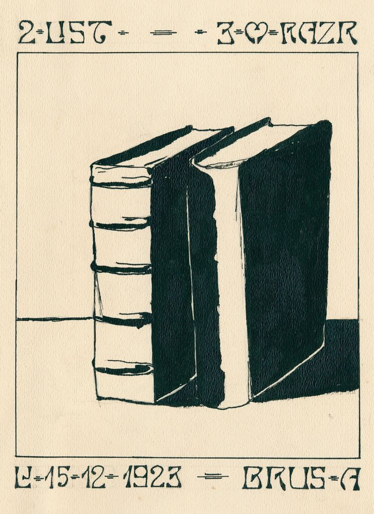 Alojzija Brus, Knjige, izrez risbe (SI PANG 882, Brus Alojzija, t. e. 1)
