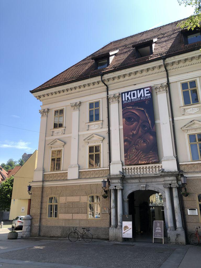 Edinstvene Ikone, Zakladi ruskih muzejev na ogled Mestnem muzeju Ljubljana!
