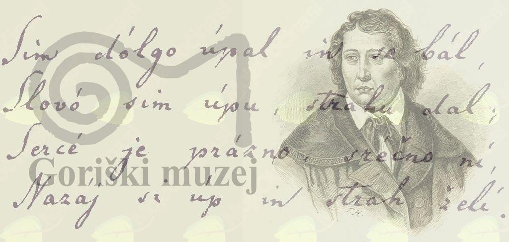 Brezplačen ogled Vinarskega muzeja Vipava