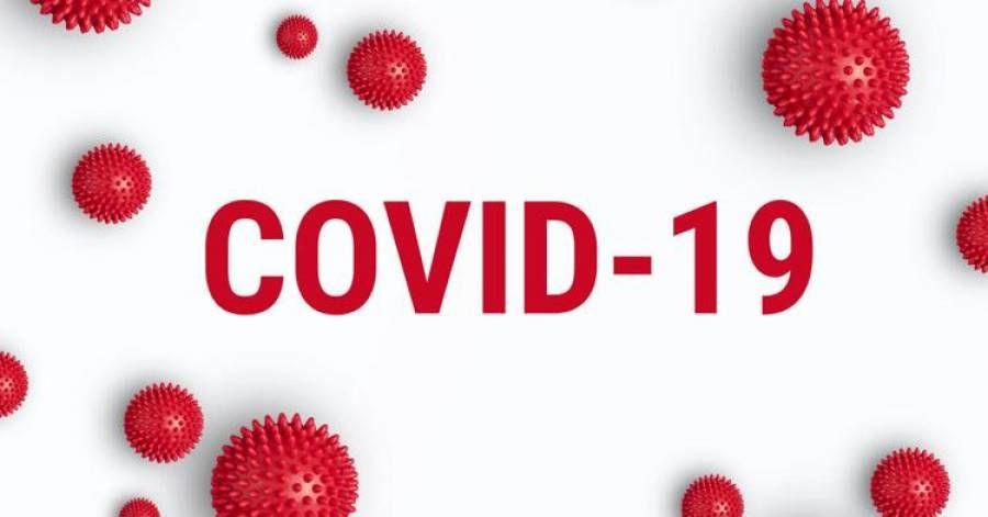 COVID – 19; PROSTOVOLJNO BREZPLAČNO HITRO TESTIRANJE