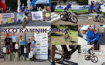 Mednarodna gorsko kolesarska dirka