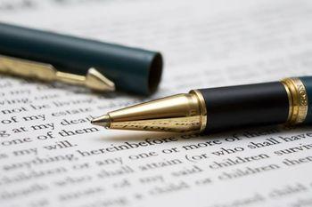 Izrazno pisanje