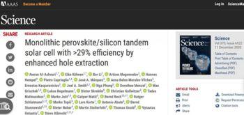 Prestižna revija Science objavila članek, h kateremu so prispevali tudi slovenski raziskovalci