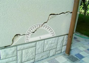 Ocenjevanje škode zaradi posledic potresa 29. decembra 2020