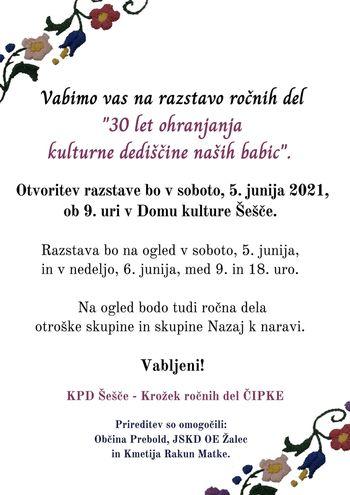 Razstava ročnih del KPD Šešče
