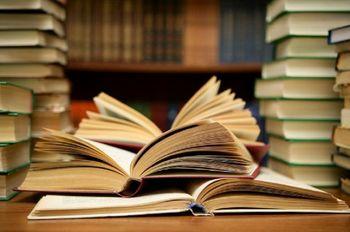Izposojeno gradivo lahko vrnete v kateri koli enoti Mariborske knjižnice