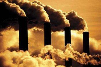 Javno naznanilo Agencije RS za okolje