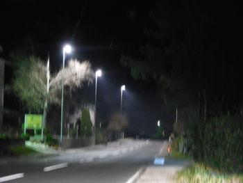 Javna razsvetljava v vasi Idrsko
