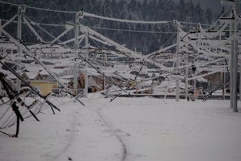 Ocenjevanje škode na stvareh zaradi posledic poplav, visokega snega in žleda med 30.1. in 10.2.2014