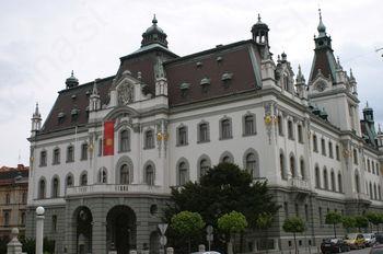 Volitve za rektorja Univerze v Ljubljani