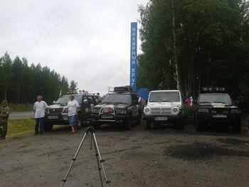 MoskvaTour 2013 je zaključen
