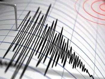 Poziv k prijavi škode na objektih po potresu 29. decembra 2020