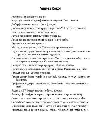 V Beogradu objavlja tudi Andrej Kokot