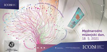 Virtualni sprehod skozi razstavo Matija Skurjeni, Sanje in nadrealistične slike
