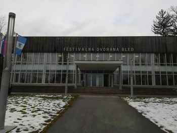 Prenovljena blejska festivalna dvorana