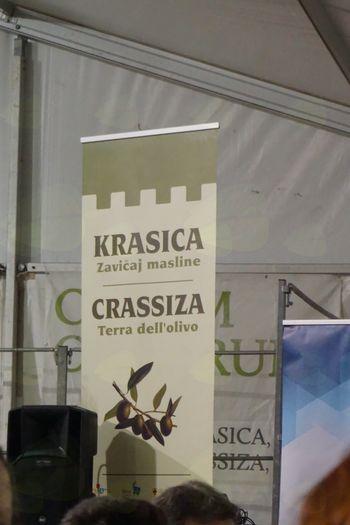Ex tempore Krasica Hrvaška