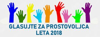 GLASUJTE ZA PROSTOVOLJSKO ORGANIZACIJO 2018!