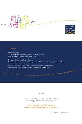Vabljeni na osrednji dogodek ob 60. obletnici delovanja Ljudske univerze Ajdovščina