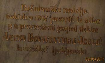 Šestega oktobra 1907 je bil blagoslovljen Brezovški oltar