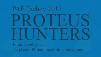 Nagrada za film Proteus Hunters