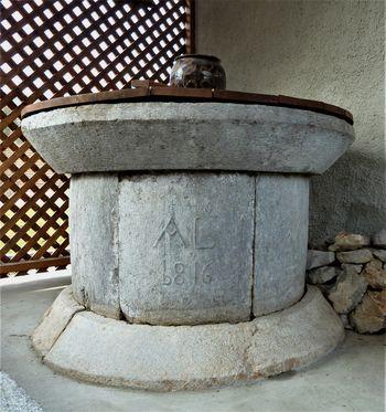 Lebanov vodnjak in stara Tržaška cesta v Grčarevcu