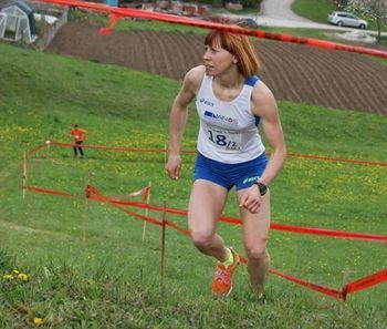 Petra Tratnik četrta na svetovnem prvenstvu v gorskem maratonu