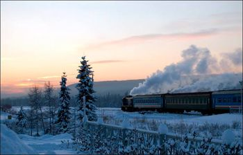 Ema Brelih: Daljni Vzhod - Sibirija