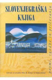 Slovenjegraška knjiga avtorjev R. Kolar in Ošlak