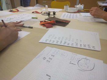 Enodnevna delavnica kaligrafije za odrasle