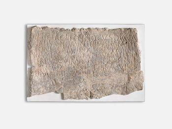Poznoantična nagrobna plošča z Gosposvetske ceste