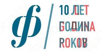 Odprtje Foruma slovanskih kultur