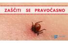 Cepljenje je najbolj učinkovit ukrep za zaščito pred klopnim meningoencefalitisom.