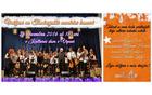 4928_1482334217_1-tamburjasi-novoletni-koncert-1890x890px.jpg