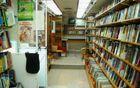 Potujoča knjižnica