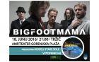 Big Foot Mama bo na Gorenjski plaži 18. junija