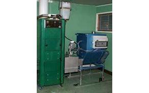 Peč Centrometal. Ogrevanje na biomaso s švedskim sistemom (gorilnikom Stoker).